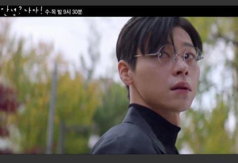 Nonton Kdrama Hello Me (2021) Episode 3 Subtitle Indonesia - Streaming Netflix + Drakorindo