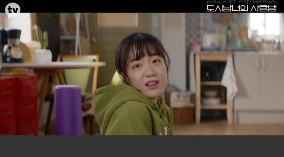 Nonton Lovestruck In The City 2020 Indo/Eng Subtitle Full Episode