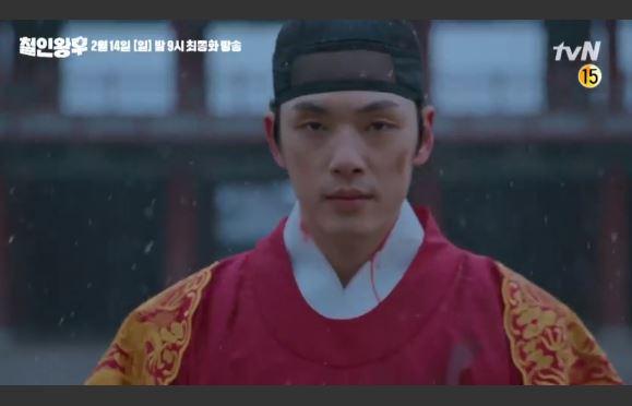 Nonton Mr Queen 2020: Streaming Drama Korea Sub Indo Gratis