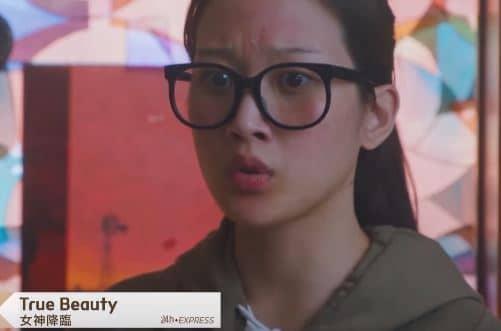 Nonton True Beauty KDrama Sub Indonesia Eps 1 - 16, Streaming Viu + Drakorindo
