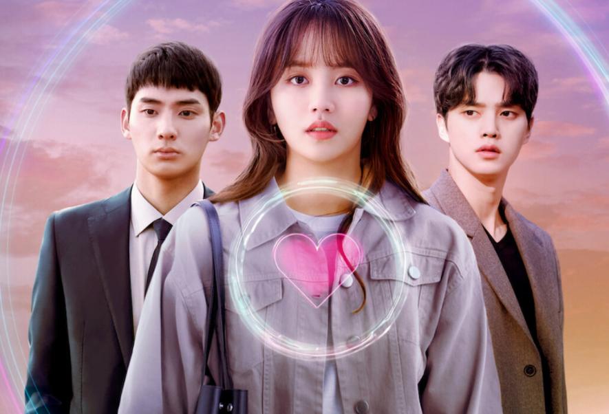 Drama Love Alarm Season 2 Sub Indo Eps 1 Nonton Drakorindo Gratis 2021