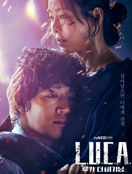 Nonton Drama LUCA The Beginning Sub Indo Full Episode + Link Download Drakor Update