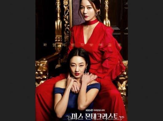 Nonton Drama Miss Monte Cristo 2021 Sub Indonesia + Download KDrama Update