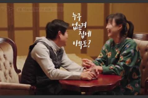 Nonton Drama Somehow Family 2021 Episode 1 Sub Indo + Link dan Spoiler