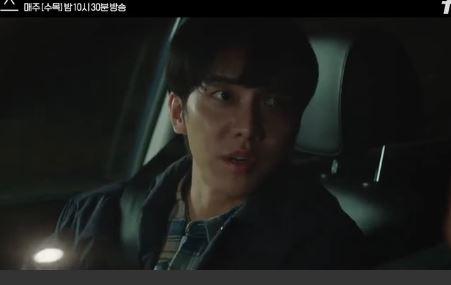 Nonton Mouse Eps 3 Sub Indo Drakorindo - Download Korea Drama 2021