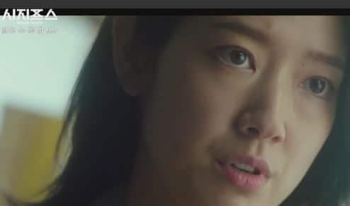 Nonton Sisyphus The Myth Eps 5 Sub Indo - Download Drama Korea Gratis