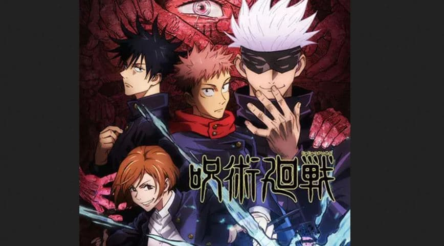 Nonton Anime Jujutsu Kaisen Season 1 Sub Indo