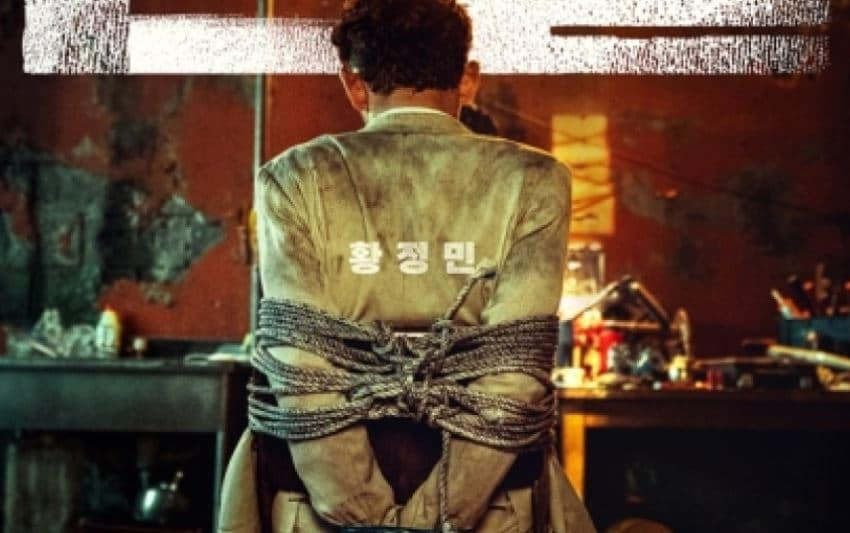 Nonton Film Korea Hostage: Missing Celebrity 2021 + Sinopsis dan Link Download