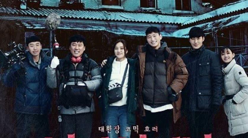 Nonton Film Korea I Can Only See 2021 + Sinopsis