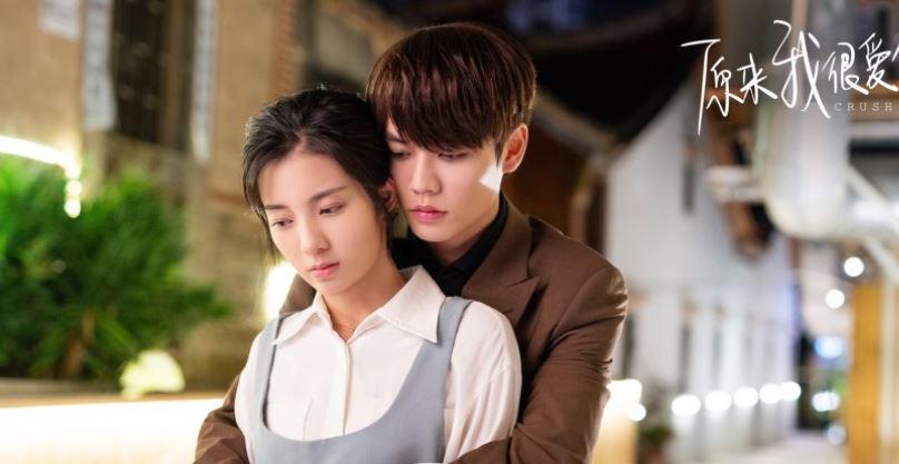 Nonton Crush Drama China 2021 Sub Indo Episode 15-16 Mp4 iQIYI