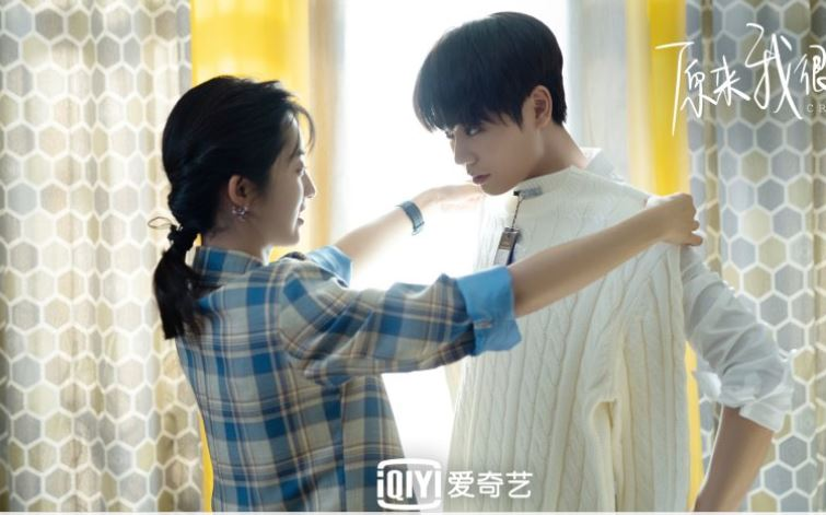 Nonton Crush Drama China 2021 Sub Indo Episode 19-20 Mp4 iQIYI