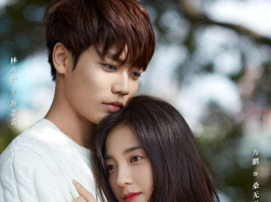 Nonton Crush Drama China Sub Indo 2021 Episode 13 Mp4 iQIYI
