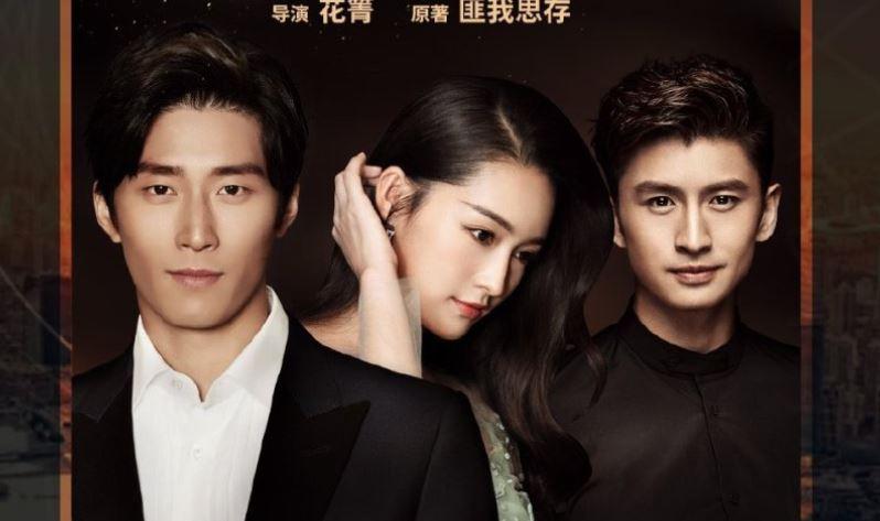 Nonton Drama China Tears in Heaven Sub Indo 2021 Mp4 Drakorindo
